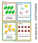 educational math game   i have... | Shutterstock .eps vector #1037903890