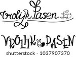 vrolijk pasen  dutsch version... | Shutterstock .eps vector #1037907370