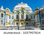 Saint Petersburg  Russia   Jul...