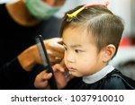 hairdresser's hands making... | Shutterstock . vector #1037910010