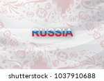 paper art of russian with... | Shutterstock .eps vector #1037910688