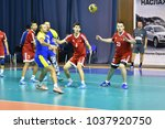 orenburg  russia   11 13... | Shutterstock . vector #1037920750