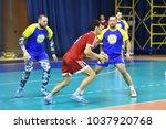 orenburg  russia   11 13... | Shutterstock . vector #1037920768