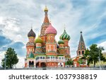 St. Basil's Cathedral  Moscow...