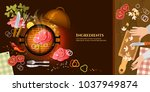 barbecue top view  meat vector. ... | Shutterstock .eps vector #1037949874
