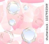 seamless pattern. brush strokes ...   Shutterstock .eps vector #1037953549