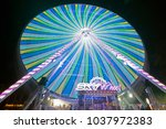 hoorn the netherlands   august...   Shutterstock . vector #1037972383