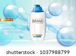 design cosmetics product ... | Shutterstock .eps vector #1037988799