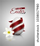white realistic egg with silver ... | Shutterstock .eps vector #1038017980