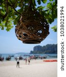 wicker lantern at the tree over ... | Shutterstock . vector #1038021994