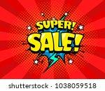 sale banner background. price... | Shutterstock .eps vector #1038059518