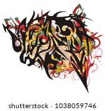 grunge tribal monster horse...   Shutterstock .eps vector #1038059746