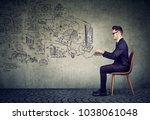 business man sitting on chair... | Shutterstock . vector #1038061048