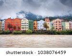innsbruck colorful houses along ... | Shutterstock . vector #1038076459