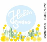 hello  summer the inscription... | Shutterstock .eps vector #1038078790