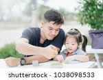 bonding time  father and his... | Shutterstock . vector #1038098533