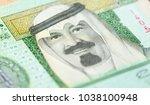 collection of saudi arabia...   Shutterstock . vector #1038100948