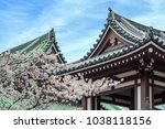 roof structure of a japanese... | Shutterstock . vector #1038118156