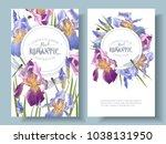 vector vintage botanical... | Shutterstock .eps vector #1038131950