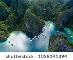 pier in coron  palawan ...   Shutterstock . vector #1038141394