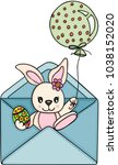 easter bunny going out envelope | Shutterstock .eps vector #1038152020