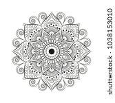 flower mandala. vintage...   Shutterstock .eps vector #1038153010