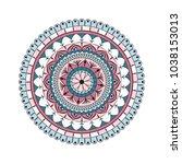 flower mandala. vintage... | Shutterstock .eps vector #1038153013