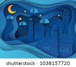 vector 3d white paper mosque.... | Shutterstock .eps vector #1038157720