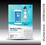 mobile apps flyer template....   Shutterstock .eps vector #1038166156