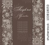 invitation cards chocolate... | Shutterstock .eps vector #103818053