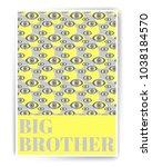 big brother spy vector abstract ...   Shutterstock .eps vector #1038184570