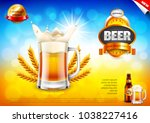beer ads. frothy mug and wheats ... | Shutterstock .eps vector #1038227416