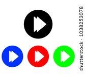 next glyph icon   Shutterstock .eps vector #1038253078
