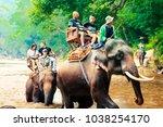 chiang mai   thailand   jan12... | Shutterstock . vector #1038254170