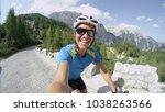 selfie  awesome selfie shot of... | Shutterstock . vector #1038263566