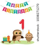 cute anniversary card with owls.... | Shutterstock .eps vector #1038271270