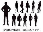 set of business people  vector...   Shutterstock .eps vector #1038274144