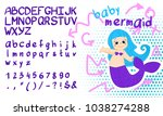 font by hand  mermaid  arrows.... | Shutterstock .eps vector #1038274288
