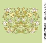 ornamental vector floral... | Shutterstock .eps vector #1038279478