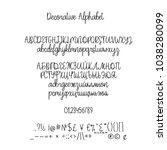 decorative hand drawn alphabet. ... | Shutterstock .eps vector #1038280099