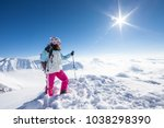 hiker in winter causasus... | Shutterstock . vector #1038298390