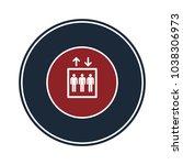 elevator vector icon in circle | Shutterstock .eps vector #1038306973