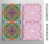 vertical seamless patterns set  ... | Shutterstock .eps vector #1038315910