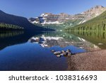 cameron lake  waterton national ... | Shutterstock . vector #1038316693