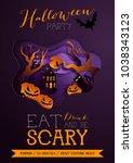 happy halloween poster ...   Shutterstock . vector #1038343123