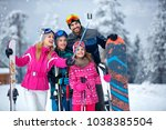 skiing  winter fun   mother... | Shutterstock . vector #1038385504