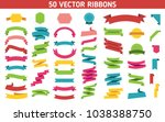flat vector ribbons banners... | Shutterstock .eps vector #1038388750