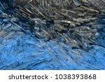 on winter sea ice | Shutterstock . vector #1038393868