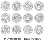 vector set of circles with... | Shutterstock .eps vector #1038404800