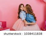 charming little brunette girl...   Shutterstock . vector #1038411838
